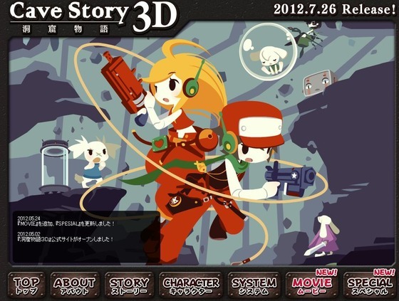 3DS「洞窟物語」プロモーションムービー Twitterアイコン&壁紙配布開始 #cavestory3D