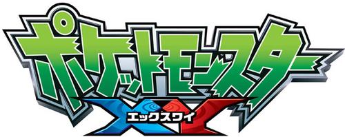 アニメ新シーズン「ポケットモンスター X・Y」 10月17日より放映開始!