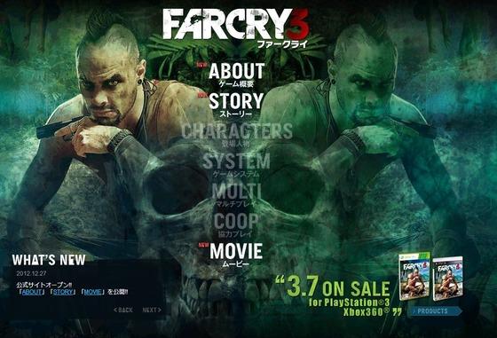 PS3/Xbox360「Far Cry 3」 「エクスピリエンス」日本語吹き替え版が公開