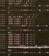 8/22_DROP3