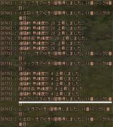 8/22_DROP6