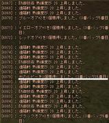 8/22_DROP1