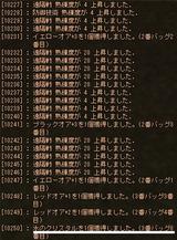 8/22_DROP7