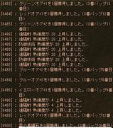 8/22_DROP2