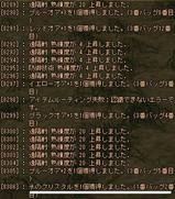8/22_DROP5