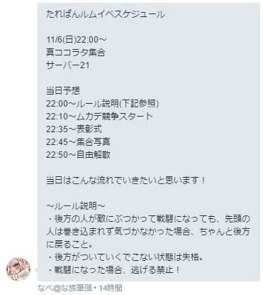20161107リリちゃんハピバ06