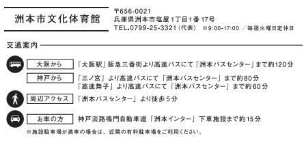 20180112ドラクエコンサート11