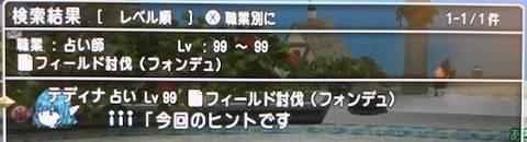 20170926かくれんぼ02