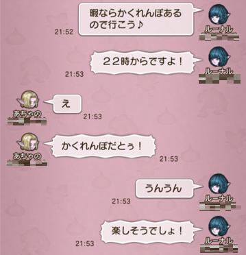 20170926かくれんぼ04