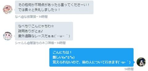 20161107リリちゃんハピバ09