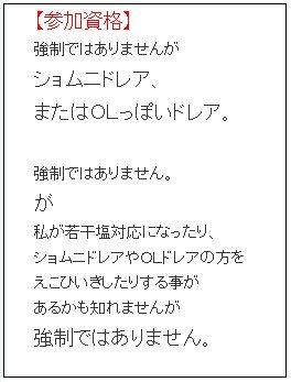 20160531制服01