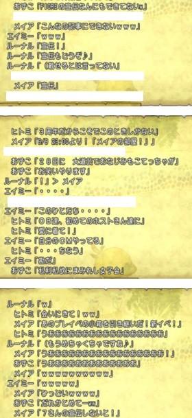 20180607-2329_437058476い