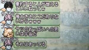 20170726期待01