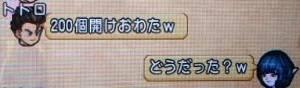 20160904おみくじ03