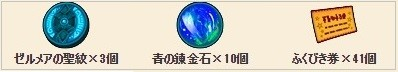 20180307じゅもん