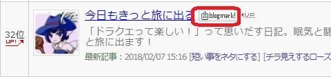 20180207ブログネタ01