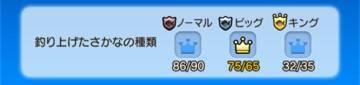 20170825釣りイベ12