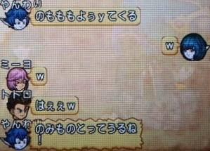 20170510ちむちゃ08