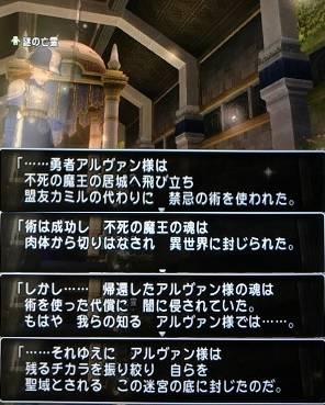 20180201王家の迷宮20