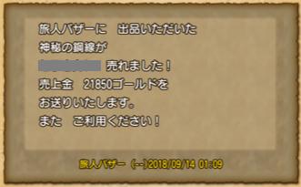 IMG_7022