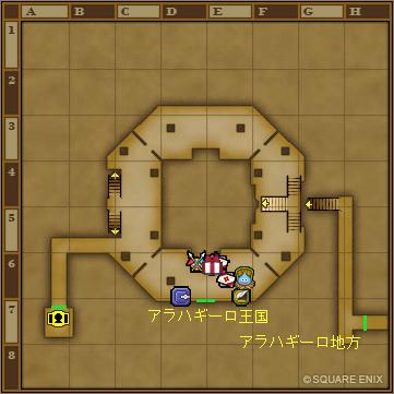 真のモンスター格闘場1階
