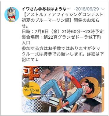 IMG_6240
