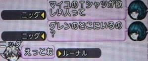 20170517ふくびきイベ06