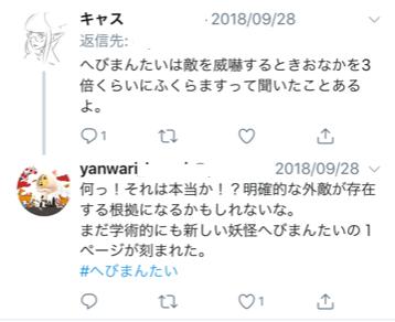 IMG_7560