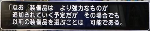 20171204武器生成02