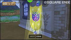 guide4_26_03