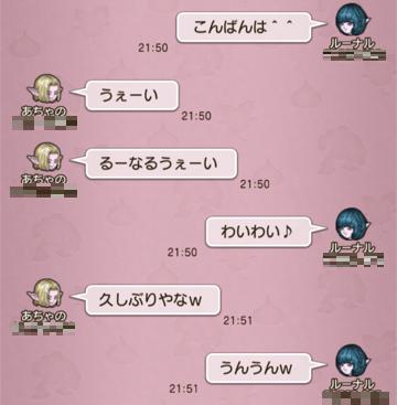 20170926かくれんぼ03