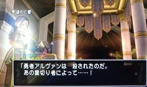 20180201王家の迷宮14