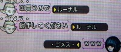 20170317虹ドレア08