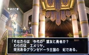 20180201王家の迷宮12