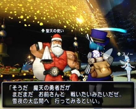 20161220クリスマス01