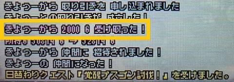 20170808きよつー03