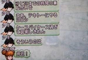 20170410シキ先生04