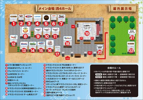 map_w1000px