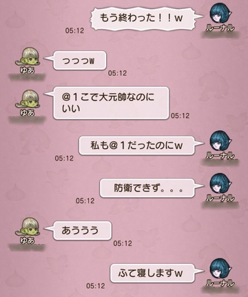 IMG_5920