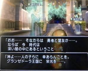 20180201王家の迷宮05