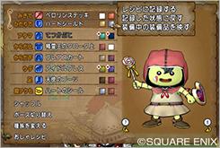 guide4_24_02
