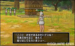 guide4_43_06