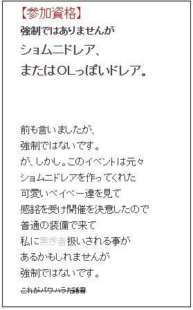 20160531制服02