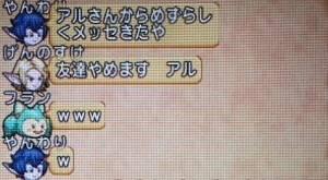 20170510ちむちゃ02