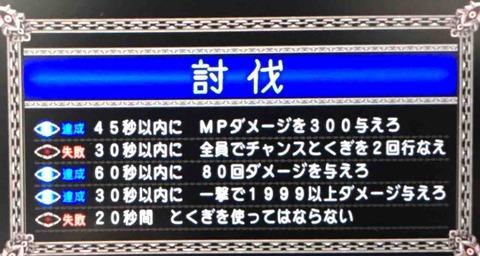 IMG_8415