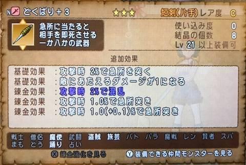 IMG_2094