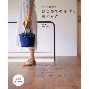 bagbook.jpg