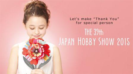 hobby2015.jpg
