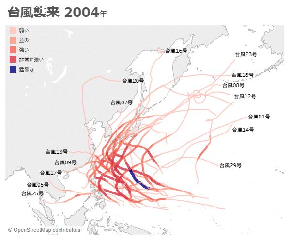 台風2004