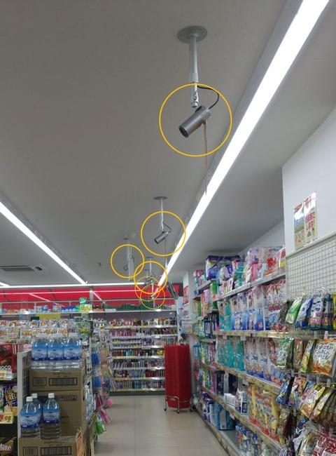 店舗内写真1